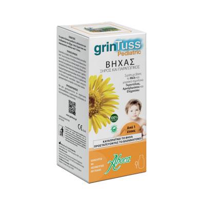 Aboca Grintuss Pediatric Σιρόπι για Παιδιά Βήχας Ξηρός & Παραγωγικός 180gr