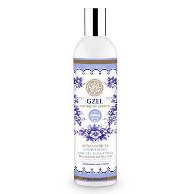 Natura Siberica Gzel Royal Berries Hair Conditioner, Αναγέννηση & Θρέψη, για Όλους τους Τύπους 400ml