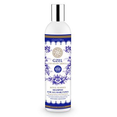 Natura Siberica Gzel Royal Berries Hair Shampoo, Αναγέννηση & Θρέψη, για Όλους τους Τύπους 400ml