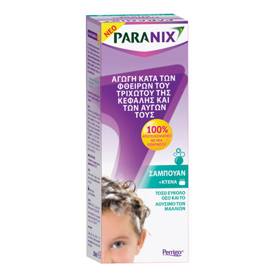 Omega Pharma Paranix Treatment Shampoo 200ml