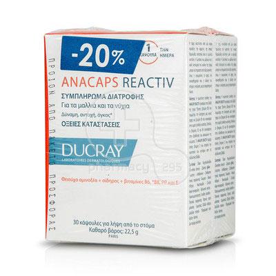 Ducray Anacaps Réactiv Συμπλήρωμα Διατροφής 60 κάψουλες Διπλή Συσκευασία